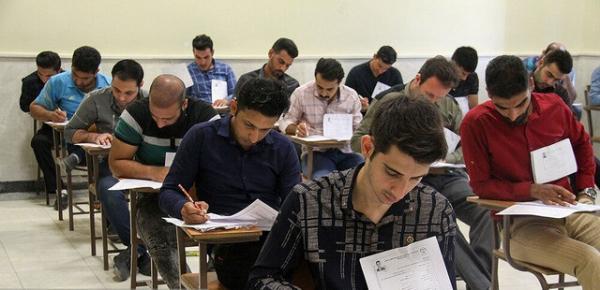 آزمون پایان ترم دانشجویان پیام نور,اخبار دانشگاه,خبرهای دانشگاه,دانشگاه
