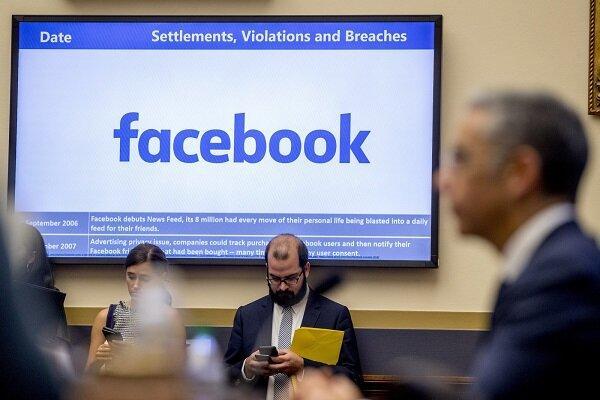 فیس بوک,اخبار دیجیتال,خبرهای دیجیتال,لپ تاپ و کامپیوتر