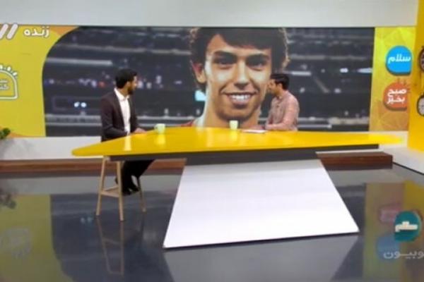 سیدمهدی سیدصالحی,اخبار فوتبال,خبرهای فوتبال,فوتبال ملی