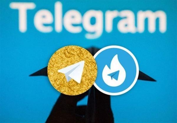اپلیکیشن تلگرام,اخبار دیجیتال,خبرهای دیجیتال,اخبار فناوری اطلاعات