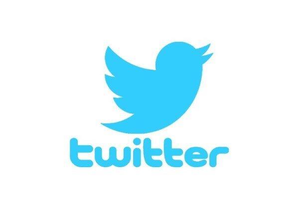 شبکه اجتماعی توئیتر,اخبار دیجیتال,خبرهای دیجیتال,شبکه های اجتماعی و اپلیکیشن ها
