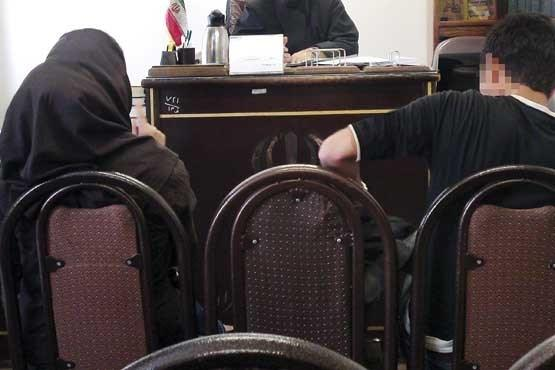 دادگاه خانواده,اخبار اجتماعی,خبرهای اجتماعی,خانواده و جوانان