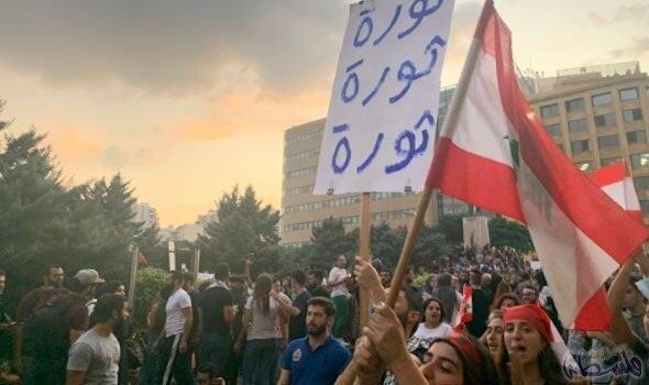 تظاهرکنندگان در لبنان,اخبار سیاسی,خبرهای سیاسی,خاورمیانه