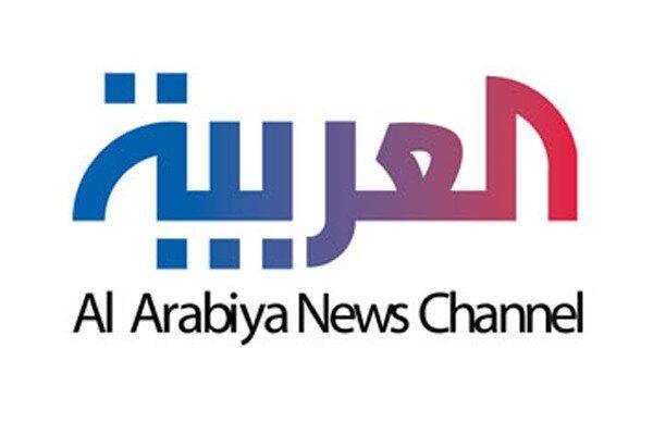 شبکه های العربیه,اخبار سیاسی,خبرهای سیاسی,خاورمیانه