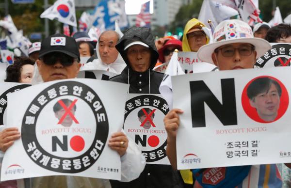 اعتراضات مردمی در کره جنوبی,اخبار سیاسی,خبرهای سیاسی,اخبار بین الملل