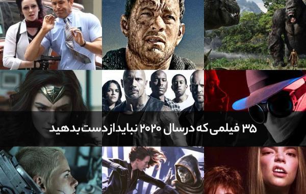 فیلمهای برتر سال ۲۰۲۰,اخبار فیلم و سینما,خبرهای فیلم و سینما,اخبار سینمای جهان