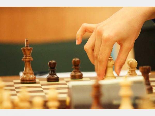 مسابقات المپیاد شطرنج جهانی نوجوانان,اخبار ورزشی,خبرهای ورزشی,ورزش