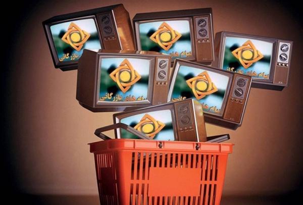 پیام های بازرگانی,اخبار صدا وسیما,خبرهای صدا وسیما,رادیو و تلویزیون