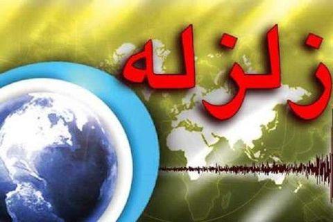 زلزله در هرمزگان,اخبار حوادث,خبرهای حوادث,حوادث طبیعی
