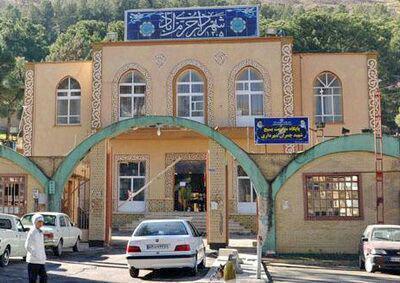 شهرداری خرمآباد,اخبار اجتماعی,خبرهای اجتماعی,شهر و روستا