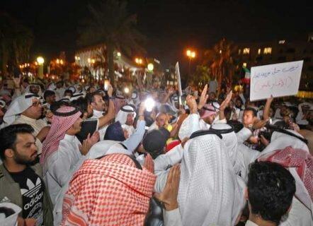 تظاهرات در کویت,اخبار سیاسی,خبرهای سیاسی,خاورمیانه