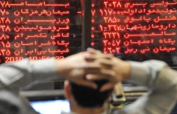 معاملات بورس در آبان 98,اخبار اقتصادی,خبرهای اقتصادی,بورس و سهام