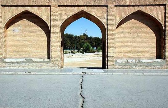 اصفهان,اخبار اجتماعی,خبرهای اجتماعی,شهر و روستا