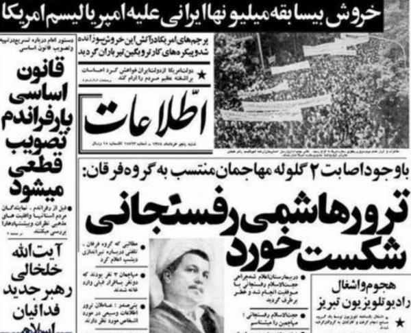 سانسور ترور آیتالله هاشمی,اخبار سیاسی,خبرهای سیاسی,اخبار سیاسی ایران