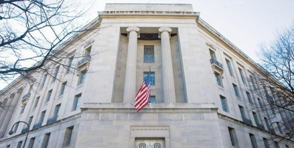 وزارت دادگستری آمریکا,اخبار سیاسی,خبرهای سیاسی,سیاست خارجی