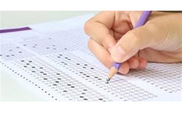 آزمون ارزشیابی دانش آموختگان داروسازی خارج از کشور,نهاد های آموزشی,اخبار آزمون ها و کنکور,خبرهای آزمون ها و کنکور