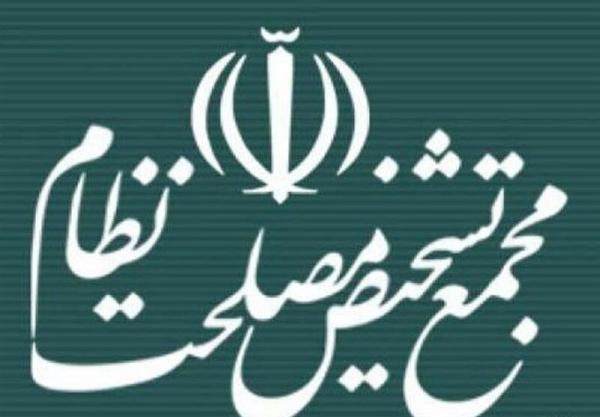 تکذیب دخالت مجمع تشخیص در نرخ جدید بنزین