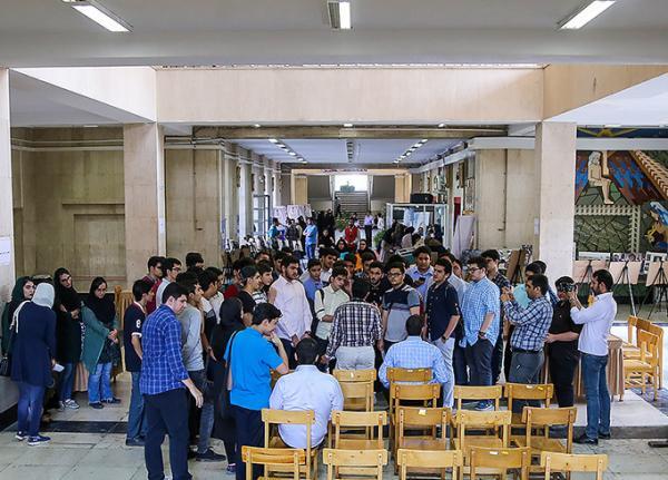 بلامانع شدن شرکت مجدد پذیرفتهشدگان روزانه دانشگاهها در کنکور,نهاد های آموزشی,اخبار آزمون ها و کنکور,خبرهای آزمون ها و کنکور