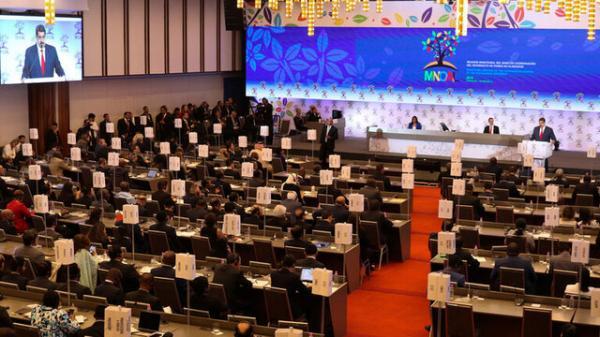 نشست کشورهای عضو جنبش عدم تعهد,اخبار سیاسی,خبرهای سیاسی,خاورمیانه