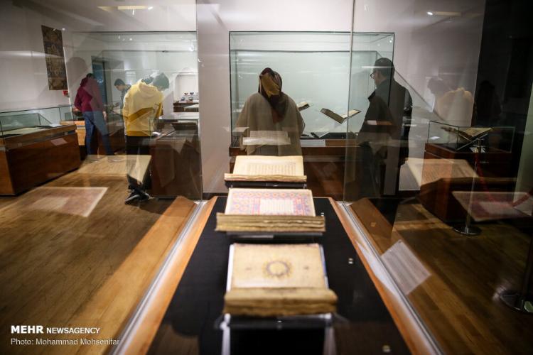 تصاویر نمایشگاه میراث وقف,عکس های موزه باستان شناسی,عکس های موزه های هنری در ایران