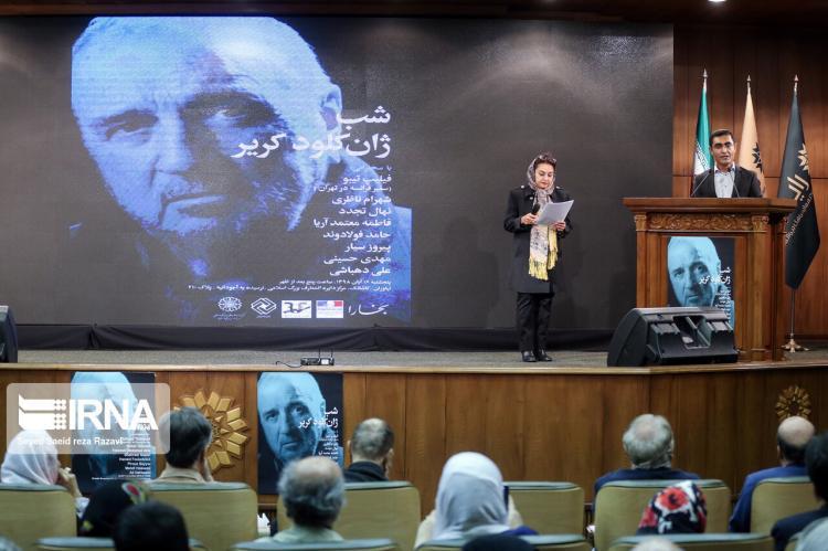 تصاویر ژان کلود کریر در ایران,عکس های بزرگداشت ژان کلود کریر در ایران,تصاویر ژان کلود کریر