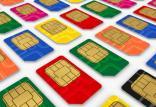 سیمکارتهای ارسال کننده پیامک تبلیغاتی,اخبار دیجیتال,خبرهای دیجیتال,موبایل و تبلت