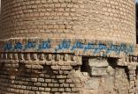 برج کورهای شیراز,اخبار فرهنگی,خبرهای فرهنگی,میراث فرهنگی