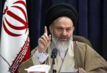 هاشم حسینی بوشهری,اخبار مذهبی,خبرهای مذهبی,علما