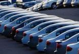 ترخیص خودروهای پروانه شده گمرکی,اخبار خودرو,خبرهای خودرو,بازار خودرو