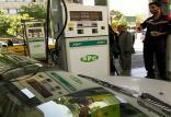 بنزین سوپر,اخبار اقتصادی,خبرهای اقتصادی,نفت و انرژی