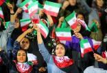 حضور زنان در ورزشگاهها,اخبار فوتبال,خبرهای فوتبال,لیگ برتر و جام حذفی