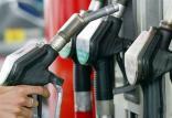 قیمت بنزین,اخبار اقتصادی,خبرهای اقتصادی,نفت و انرژی