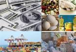 مصرف گوشت محرومترین خانوارهای ایرانی,اخبار اقتصادی,خبرهای اقتصادی,اقتصاد کلان