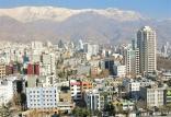 قیمت مسکن در منطقه ۷ تهران,اخبار اقتصادی,خبرهای اقتصادی,مسکن و عمران