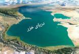 دریای خزر,اخبار اجتماعی,خبرهای اجتماعی,محیط زیست