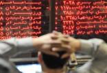 علت تعلیق نمادهای بورسی,اخبار اقتصادی,خبرهای اقتصادی,بورس و سهام