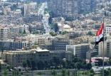 نشست کارگروه کوچک درباره سوریه در واشنگتن,اخبار سیاسی,خبرهای سیاسی,خاورمیانه