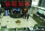 واکنش بازار سهام به سهمیهبندی بنزین,اخبار اقتصادی,خبرهای اقتصادی,بورس و سهام
