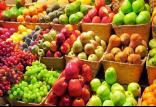 بازار میوه و تره بار,اخبار اقتصادی,خبرهای اقتصادی,کشت و دام و صنعت