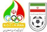 کمیته ملی المپیک و فدراسیون فوتبال,اخبار ورزشی,خبرهای ورزشی, مدیریت ورزش