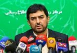 حسین مدرس خیابانی,اخبار اقتصادی,خبرهای اقتصادی,تجارت و بازرگانی
