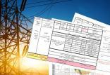 قبض برق,اخبار اقتصادی,خبرهای اقتصادی,نفت و انرژی