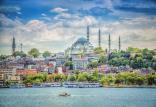 استانبول,اخبار اقتصادی,خبرهای اقتصادی,تجارت و بازرگانی
