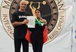 دختر علیرضا شیخ الاسلامی,اخبار ورزشی,خبرهای ورزشی,والیبال و بسکتبال
