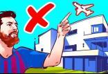 ممنوعیت پرواز هواپیماها بر فراز منزل لیونل مسی,اخبار فوتبال,خبرهای فوتبال,اخبار فوتبالیست ها
