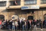 اعتراضات لبنان,اخبار سیاسی,خبرهای سیاسی,خاورمیانه