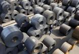 لغو تحریمهای آمریکا علیه فولاد ترکیه,اخبار اقتصادی,خبرهای اقتصادی,صنعت و معدن