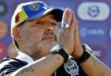 مارادونا,اخبار فوتبال,خبرهای فوتبال,اخبار فوتبالیست ها