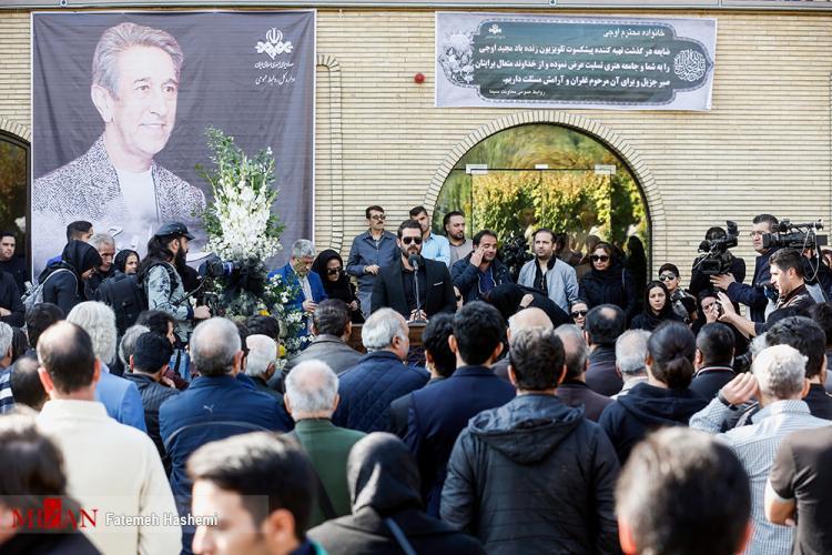 تصاویر مراسم تشییع پیکر مجید اوجی,عکس های تشییع جنازه مجید اوجی,عکس های هنرمندان در مراسم مجید اوجی