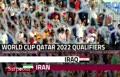 فیلم/ خلاصه دیدار تیم ملی ایران 1-2 عراق (مقدماتی جام جهانی 2022 قطر)